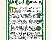 Irish Blessing  with ancient Celtic hand lettering and design,matted, by artist/calligrapher Jacqueline Shuler