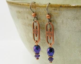 Copper Dangle Earrings, Purple Bead Earrings, Purple Dangle Earrings Niobium Hypoallergenic Earwires |EC2-42