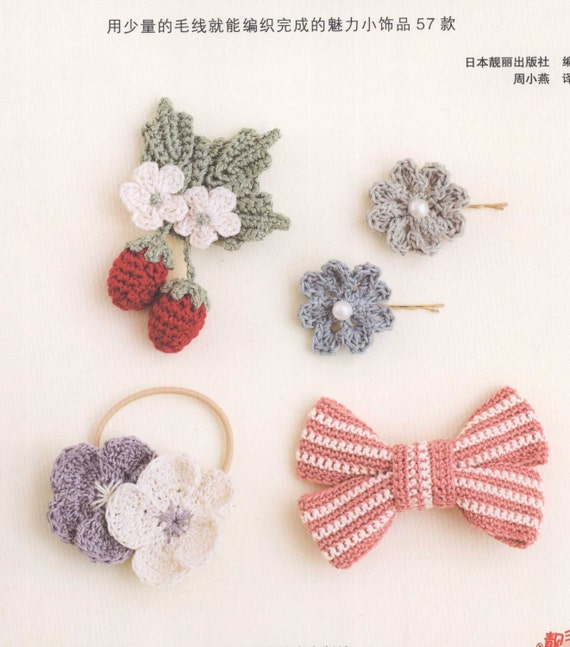 Japanese Crochet Patterns, PDF Crochet Hair Accessories, Crochet ...