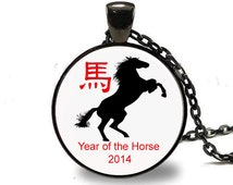 2014 Year of the Horse Pendant, Year of the Horse Necklace , Black (PD0540)