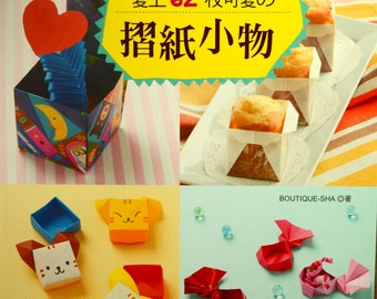 62 Cute and Easy Origami Projects Japanese Craft Book (In Chinese)