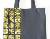 Canvas Nishijin Flat Bag