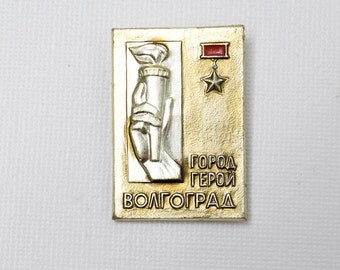 Vintage USSR Soviet Star Badge Pin Volgograd Gold, OHTTEAM, Communist memorabilia
