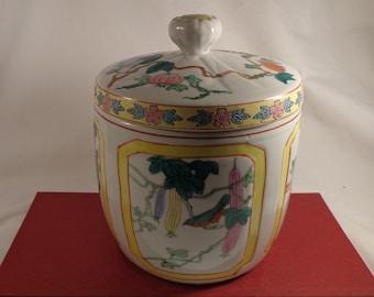 COOKIE JAR ~  Attractive, Round, Floral Cookie Motif