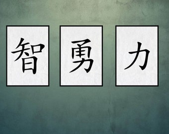 100 Beautiful Chinese Japanese Kanji Tattoo Symbols amp Designs