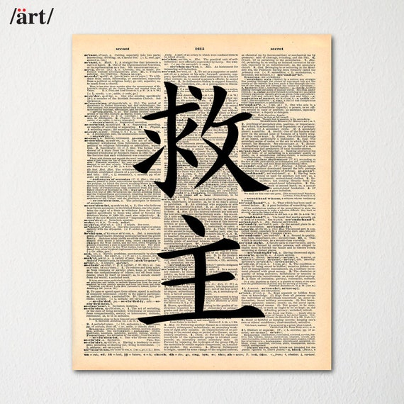 japanese writing dictionary More than a word-to-word english japanese translation which - english chinese dictionary - english japanese dictionary - english korean dictionary - english.