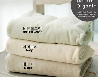 Organic Terry Cloth Fabric in 2 Colors By The Yard