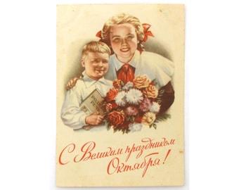 October Revolution Day, Soviet Union Vintage Postcard, USSR, Children, Used Postcard, Signed, Illustration, Gundobin, 1953, 1950s, 50s