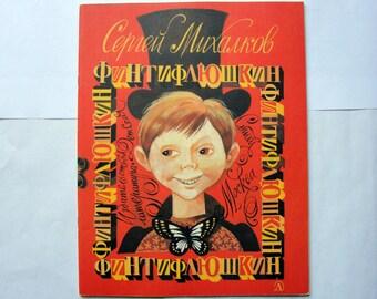 Mihalkov. Fintiflyushkin. Vintage Children's Book - 1985 Illustrator E. Savin