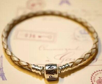 Pandora braided leather bracelet white silver clasp