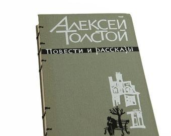 1963 TOLSTOY RUSSIAN Vintage Notebook Journal