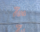 His and Hers Bath towel Set.  Vintage 1960.  2 Piece, His, Hers terry cloth. Unused. Blue with Pink embroidery, Mid Century Kitsch.