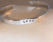 Timshel תמשל - Aluminum Custom Bracelet Metal Stamped (0.7)