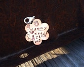 Hand Stamped Copper Flower Charm - Detachable Pendant - Mommy Needs a Time Out