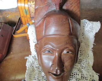 RARE Antique ROSEWOOD ASIAN Wall Figure 19th Century Hand Carved Household Collectible Egyptian Pharaoh King Tut Era African Historical Era