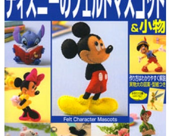 Disney Felt Crafts n3160 Japanese Craft Book