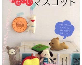 Cute Felt Mascot n3064 Japanese Craft Book*