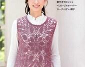 BEAUTIFUL CROCHET Fall / Winter VOL 7 - Japanese Craft Book