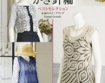 Beautiful Crochet Wear Best Selection - Japanese Craft Book