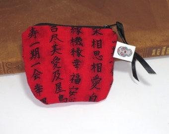 Asian Scroll Coin purse - Mini Coin Purse - red and black coin purse - Zip Coin purse - Coin Purse