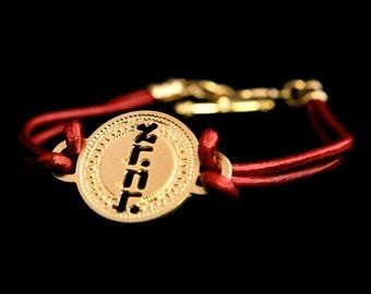 Kabbalah bracelet Gold coin on Red leather, Gold bracelet, Leather bracelet, Hebrew jewelry, Micro Macrame, Judaica jewelry, Jewish bracelet
