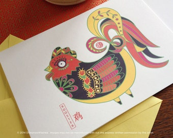 Rooster Year Card Set, Chinese New Year