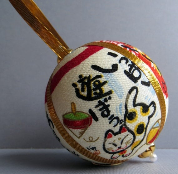 Cute Japanese Cats Christmas Ornament