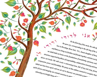 Ketubah - Our Love Blooms