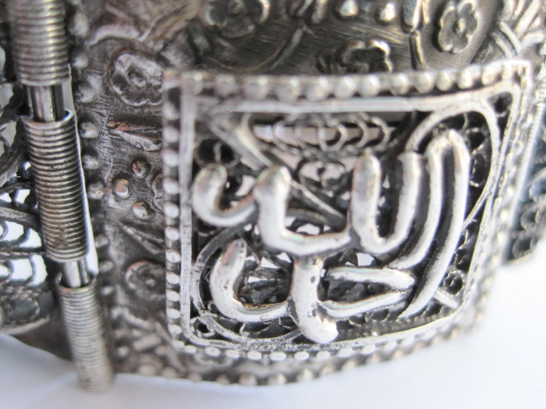 Vintage Egyptian Arabic Calligraphy Silver Panel Bracelet For
