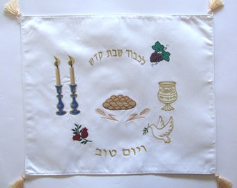 Shabbat Table, Challah Cover, Shabbat Table, Judaica Art, Applique Embroidery, Jewish Gift, Jewish embroidery, Judaica Hand Made, Israel Art