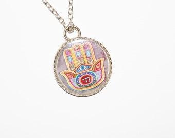 Hamsa necklace, Chai necklace, Hamsa charm, Silver necklace, Hebrew charm necklace, Judaica jewelry, Shalom charm, silver necklace
