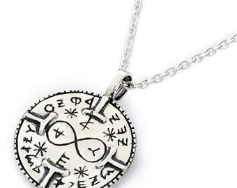 Power Of Life, Silver, Amulet,kabala,gifts,art,judaica,asiyadesign,collectable,ethnic