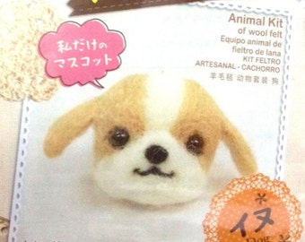 FAST SHIPPING Fancy Japanese Craft Wool Needle Felt Kit very cute Needle Felt Animal Puppy DIY kit.