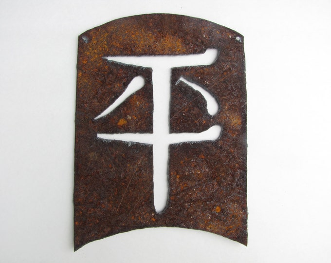Peace Kanji Asian Symbol Garden Art Home Decor Recycled Metal Wall Art