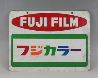 Vintage Japanese Enamel Shop Sign Board Fuji Colour