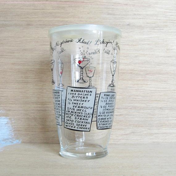 glass cocktail shaker mid century modern barware drinks. Black Bedroom Furniture Sets. Home Design Ideas