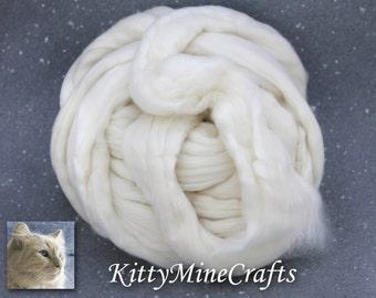 15.5 Micron Australian Merino Wool Roving, 8oz - Ultra-Fine - Ecru/ Undyed - Spinning Supplies - Felting