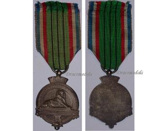 France Defenders Belfort Commemorative Military Medal 1870 1871 Franco Prussian German War vs Prussia Germany French Empire Decoration