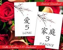 beliebte artikel f r cherry blossom tree auf etsy. Black Bedroom Furniture Sets. Home Design Ideas