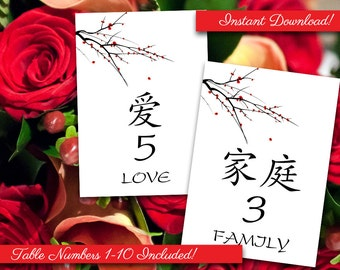 Chinese Wedding Table Number Printable 1-10 Table Cards PDF -  Red Blooming Blossoms Tree Branch Winter Wedding Table Number