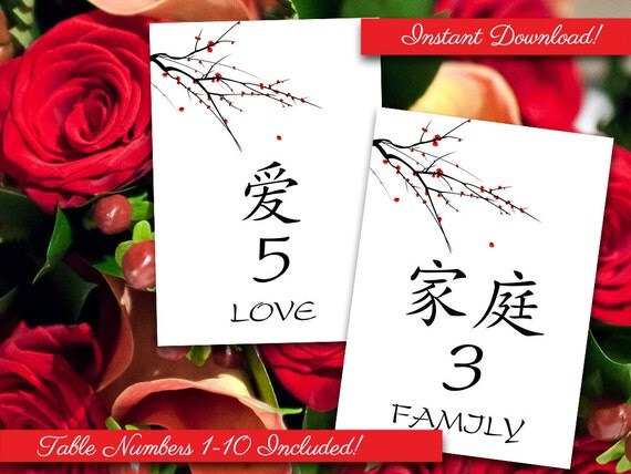 Chinese Wedding Table Number Printable 1-10 Table Cards PDF