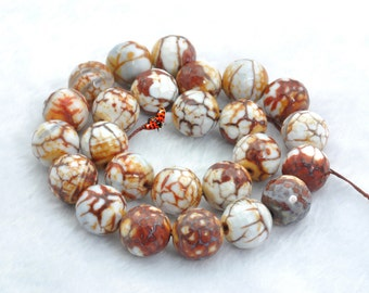Rainbow Agate faceted round beads 16mm,25 pcs