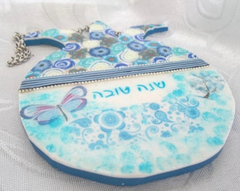 Blue Shana Tova Rimon Ornament  from polymer clay, Jewish new year, Rosh hashanah Gift