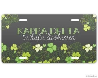 KD Kappa Delta Shamrock Sorority License Plate