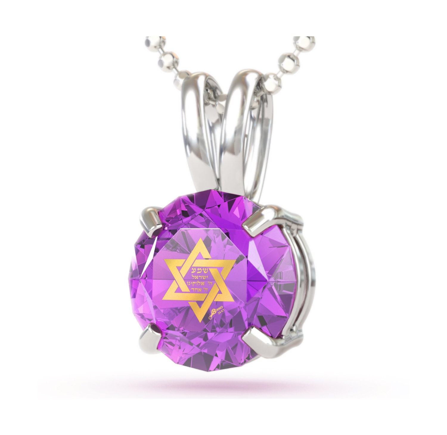 Shema Yisrael Pendant - Star of David Necklace Inscribed 24kt Gold on Cubic Zirconia - Jewish Jewelry - Religious Gifts from Israel