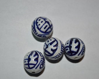 15mm Chinese Blue and White Porcelain Beads - 4 pcs