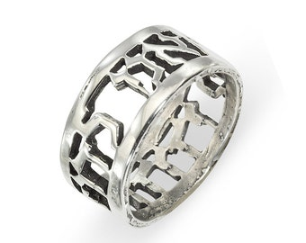 cutout ani ldodi sterling silver jewish wedding ring silver hebrew ring ani - Hebrew Wedding Rings