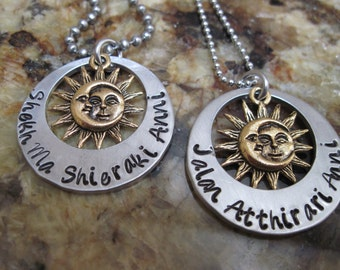 Game of Thrones -In Dothraki  -  My Sun and Stars  Moon of My Life Couple's Necklace Set Daenerys and Khal Song of Ice and Fire