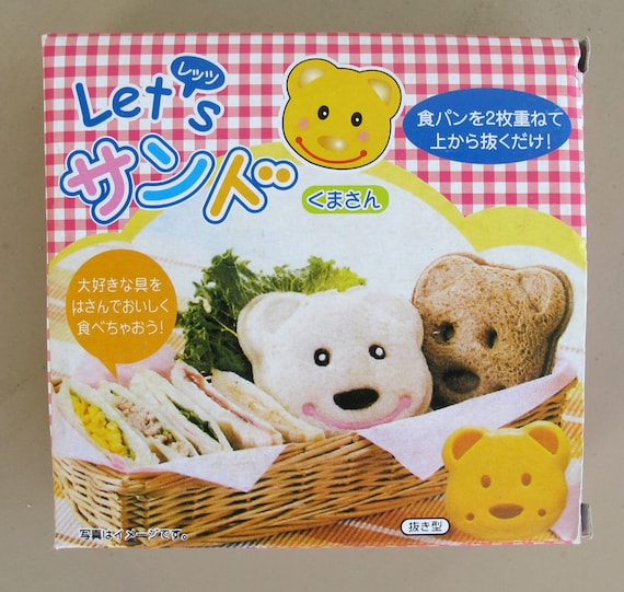 japanese bento lunch box accessories teddy bear sandwich mold. Black Bedroom Furniture Sets. Home Design Ideas