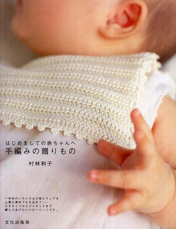 Handmade Knit Gift for Baby - Kazuko Murabayashi - Japanese Knitting & Crochet Pattern Book for Babies Clothing, Zakka, Easy Tutorial, B707